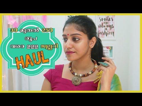 കുറഞ്ഞ-വിലക്ക്-junk-jewellery-വാങ്ങാം-?||-jewellery-try-on-haul-2019-||malayali-youtuber