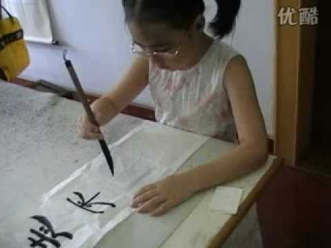 Kid Doing Chinese Calligraphy in Lishu Style
