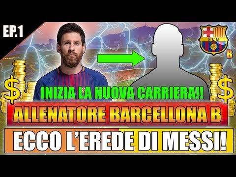 ECCO L'EREDE DI MESSI!! INIZIA LA NUOVA CARRIERA!! FIFA 18 CARRIERA ALLENATORE BARCELLONA B #1