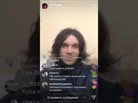Фео про шоу