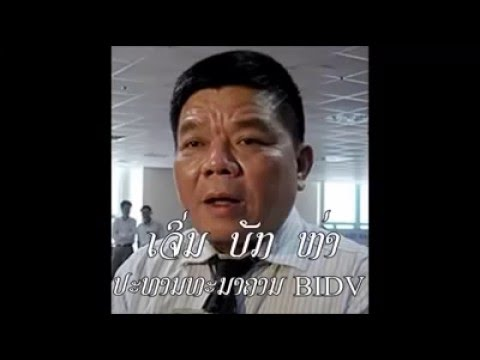 Take a closer look at the Lao Communist (Choummaly Sayasone) Government (2015)
