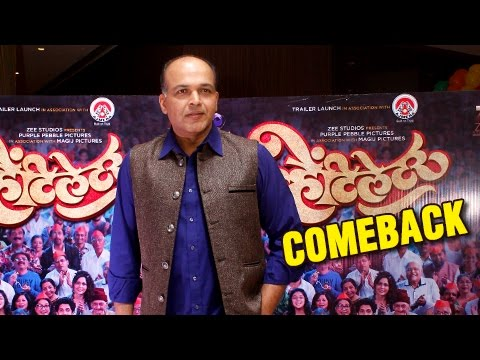 Exclusive: Quick Chat with Ashutosh Gowarikar For Marathi Movie Ventilator