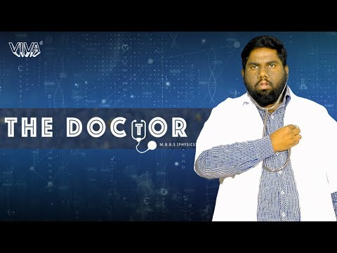 """The"" Series - The Doctor 
