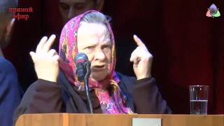 """Баба Валя и Грудинин. Видео клип: """"Скажи председатель..."""""""