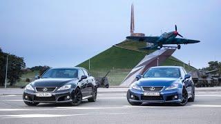 Тестдрайв: Lexus IS-F