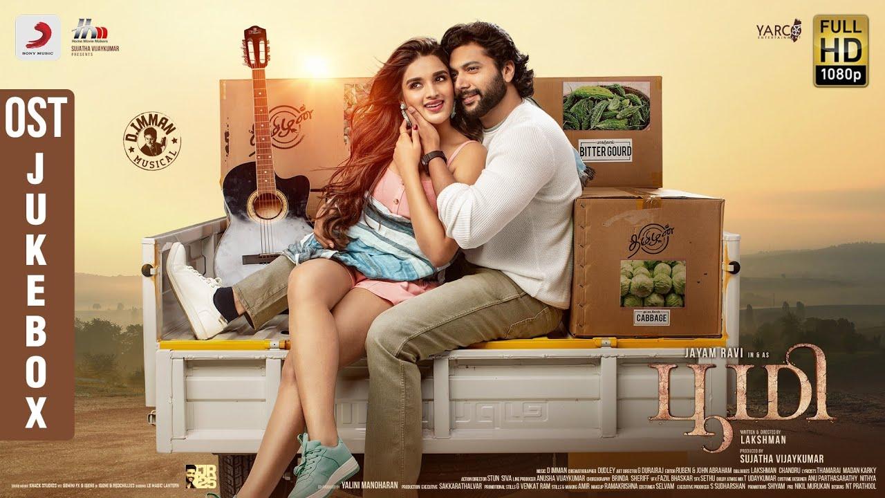 Bhoomi - OST Jukebox | Jayam Ravi, Nidhhi Agerwal | D. Imman | Lakshman