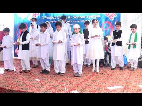 The city of knowledge school students performing qaseeda burda shareef