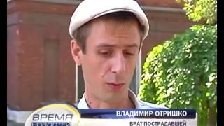 Гумштаб Ахметова помогает 13-летней девочке, которая сорвалась с 5 этажа
