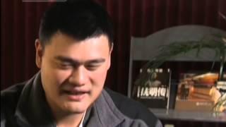 Exclusive: Yao Ming talks post-NBA life and fame