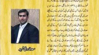 Saad Farooq shaheed Karachi, Pakistan - 19 October 2012 - Islam Ahmadiyya