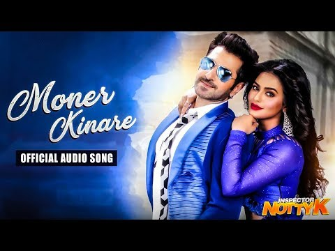 Moner Kinare - Inspector Notty K 2018 Full...