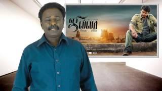 JILLA Movie Review | Vijay,Mohan Lal, Kajal Agarwal | TamilTalkies