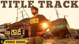 Cover images Nenu Rowdy Ne - Title Track | Video Song | Nayanthara,Vijay Sethupathi | Suchith Suresan | Anirudh