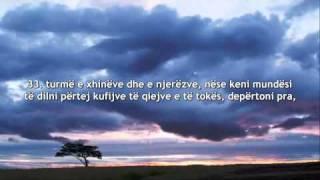 Lexim që qetëson zemrat dhe shton imanin-RRAHMAN