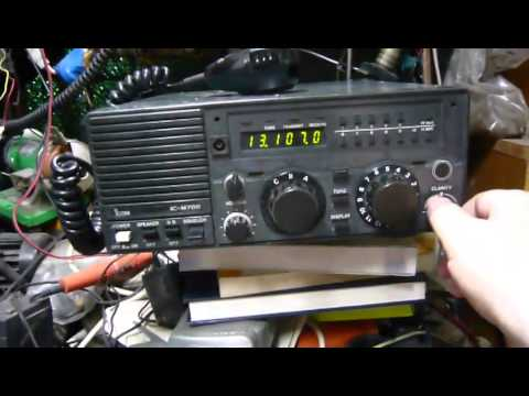 Icom ic-m700 received mariners call home