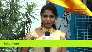 Saira Banu At Raghava Movie Launch