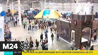 Необычный велофестиваль стартовал в Москве - Москва 24