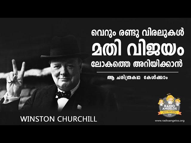 Winston Churchill  || Story Keeper 10 | RJ Divya | RADIO ANGELOS