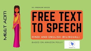 Free Text to Speech (Hindi & English Bilingual MP3 Download)