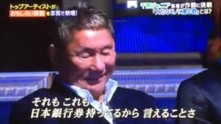 千原ジュニア オモウタ「大切なモノ」