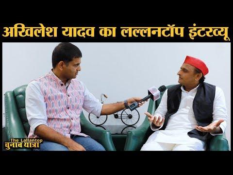 Modi, Mayawati, Shivpal और Dimple के kannauj चुनाव में गड़बड़ पर क्या बोले Akhilesh Yadav?