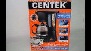 кофеварка Centek CT-1142