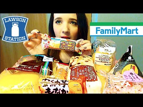 JAPANESE CONVENIENCE STORE GOODNESS 🍙 MUKBANG 일본 편의점 먹방