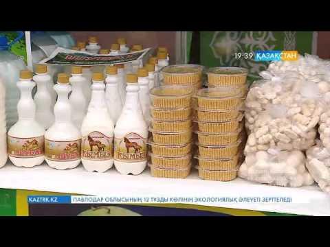 Астанада ауыл шаруашылығы жәрмеңкесі өтуде