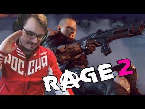 Мэддисон заценил Rage 2