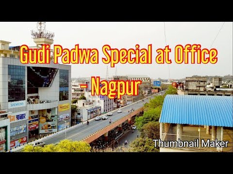 Office tour Gudipadwa special | Nagpur Vlog