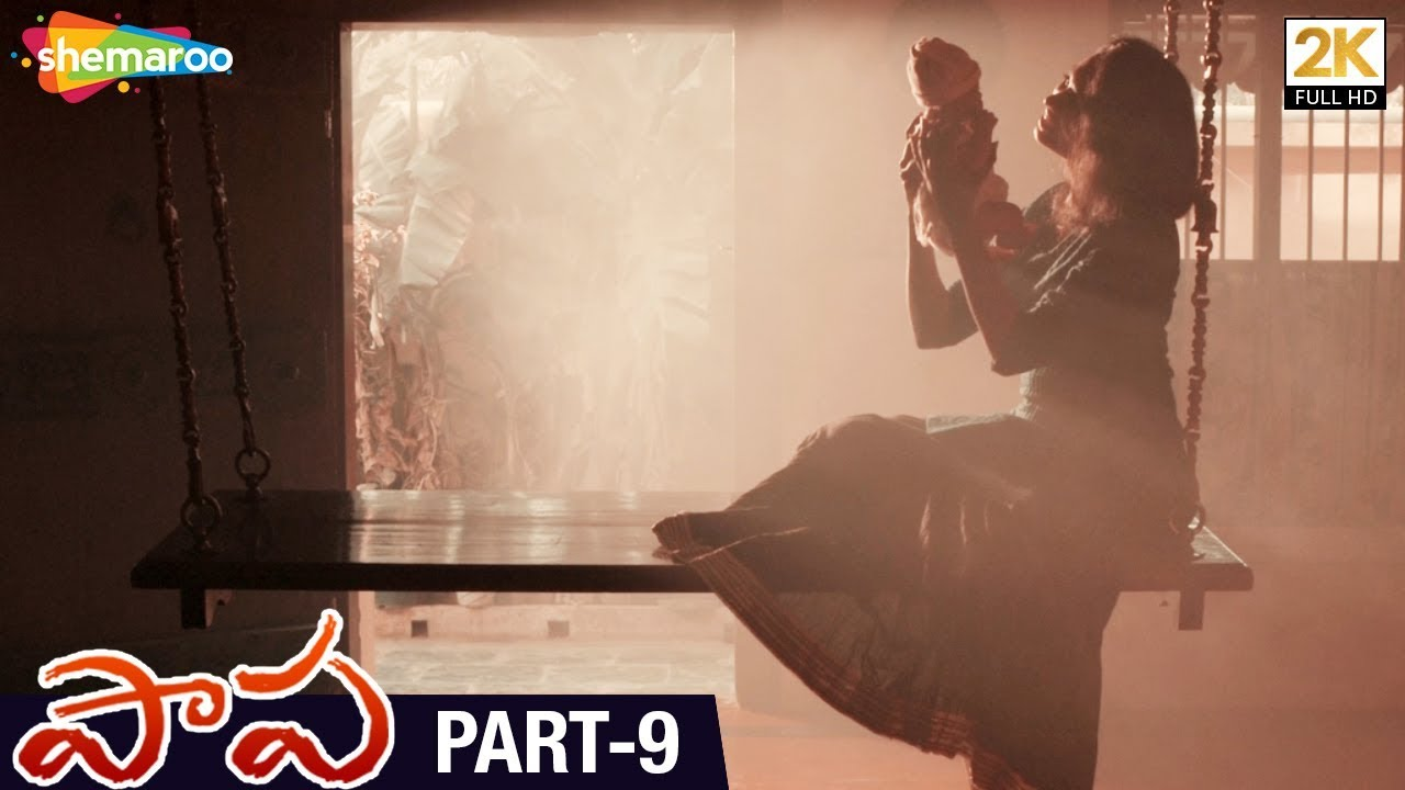 Paapa Telugu Horror Full Movie HD | Deepak Paramesh | Jaqlene Prakash | Part 9 | Shemaroo Telugu