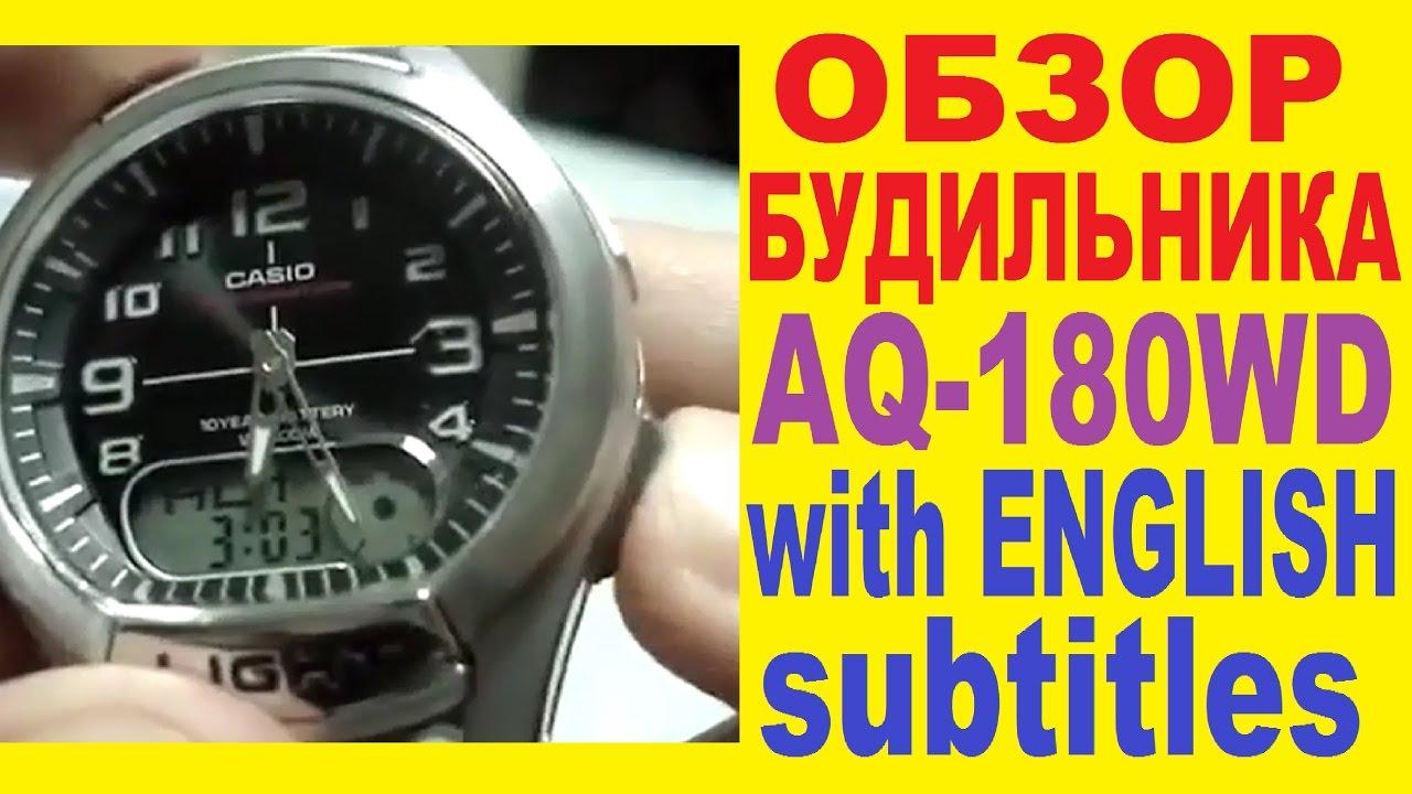 Инструкция часы касио 3793