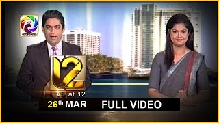 Live at 12 News – 2019.03.26 Thumbnail