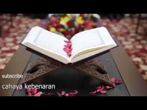 •Corano rilassante per dormire• 🕋