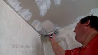 Шпаклевка гипсокартона(В этом видео показан технологический процесс шпаклевки гипсокартона., 2016-09-07T17:46:17.000Z)