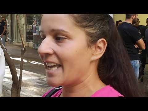 newsbomb.gr: Διαμαρτυρία για πλειστηριασμό Α' κατοικίας