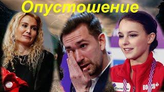 В ГЛОБАЛЬНОМ СМЫСЛЕ Тяжело Смотреть что СДЕЛАЛА Щербакова на Чемпионате России 2021