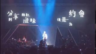 陳柏宇-你瞞我瞞 The Players Live in Concert 2016 26/11/2016