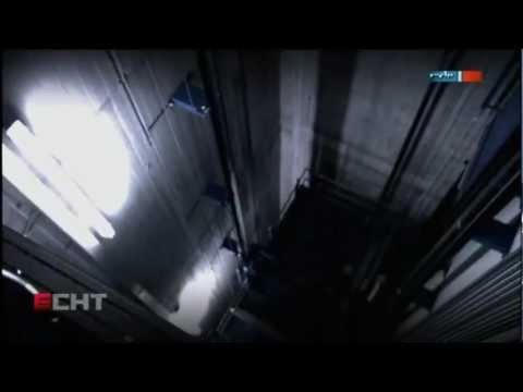 Echt -  Gefahr Im Aufzug