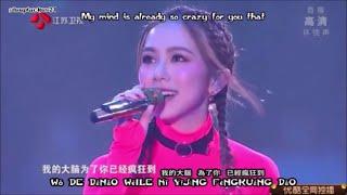 Download G.E.M. - Light Years Away (live) [Hanzi • Pinyin • English] subtitles by sleeplacker21