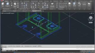 Моделирование строительных конструкций в 3D в Автокаде