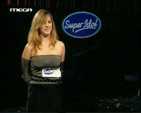 Greek pop idol  Worst audition ever!!!