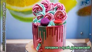 Как собрать и украсить торт с необычной начинкой. Секреты работы с глазурью. Торт с профитролями