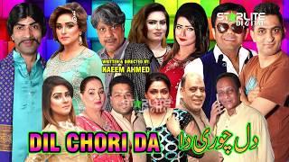 Dil Chori Da Vicky Kodu and Sara Mehar with Amjad Rana Full Stage Drama 2019