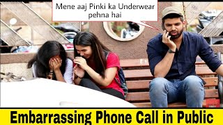 Embarrassing Phone Call in Public Prank with a twist | Hilarious reactions🤣