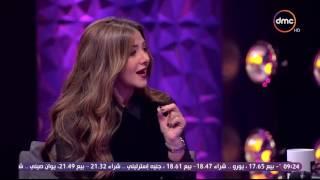 عيش الليلة - دنيا سمير غانم