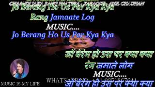 Chandi Jaisa Rang Hai Tera Karaoke With Scrolling Lyrics Eng. & हिंदी