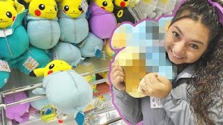 Pokemon WINS from a SEGA Arcade in Shinjuku Tokyo, Japan! thumbnail