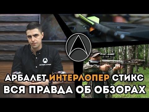 Семинар Вся правда об интернет-магазинах