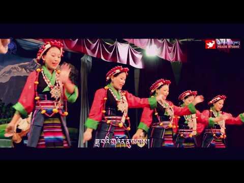 """""""NELA SANGPO"""" Traditional Tibetan Song - Official Music Video   Nepal Tibetan Lhamo Tsokpa (NTLA)"""